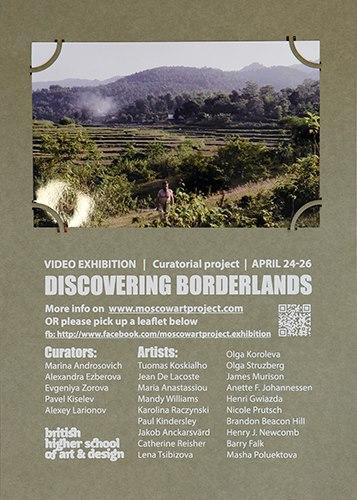 Discovering Borderlands